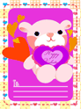 Teddy Bear School Valentines Cards (4 cards per page)